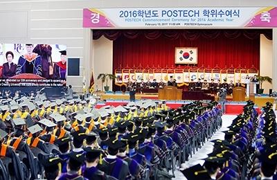 2016 Commencement Ceremony Speech