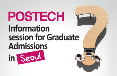 POSTECH Information session for Graduate Admissions in Seoul