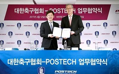 POSTECH's technology to take Korean football to higher ground