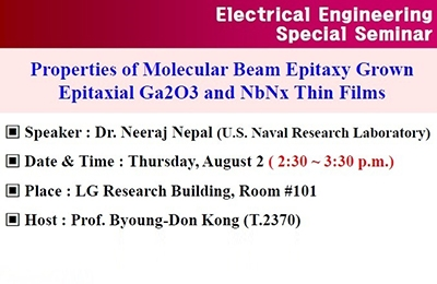 Electrical Engineering Special Seminar