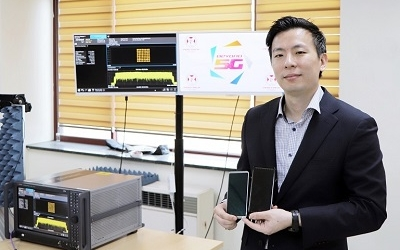 A step closer to future 5G smartphones with the world's first Antenna-on-Display