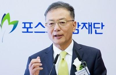 Silicon Mitus CEO Youm Huh Donates 100 Million Won to POSTECH