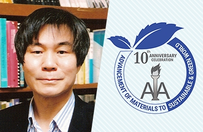 Professor Jisoon Ihm Receives the IAAM Scientist Award