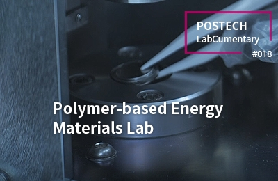 Polymer-based Energy Materials Lab