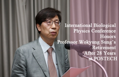 International Biological Physics Conference Honors Professor Wokyung Sung's Retirement After 28 Years at POSTECH