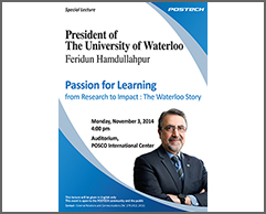 University of Waterloo President Gives Distinguished Lecture at POSTECH