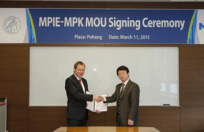 Max Planck POSTECH/Korea Signs MoU with Max-Planck-Institut für Eisenforschung
