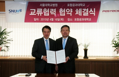 POSTECH signs MoU with Seoul National University Hospital, Korea's leading medical center