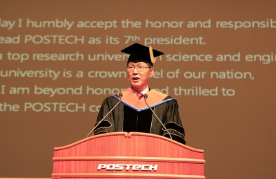 Inaugural Address by 7th President Doh-Yeon Kim