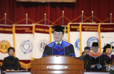 Honorary Doctorate Awarded to CEO Seok-Hyun Hong of JoongAng Media Network