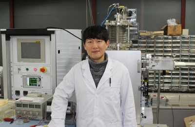 Dr. Seungwoo Song and Team Solves the Polarization Mystery of GaFeO3