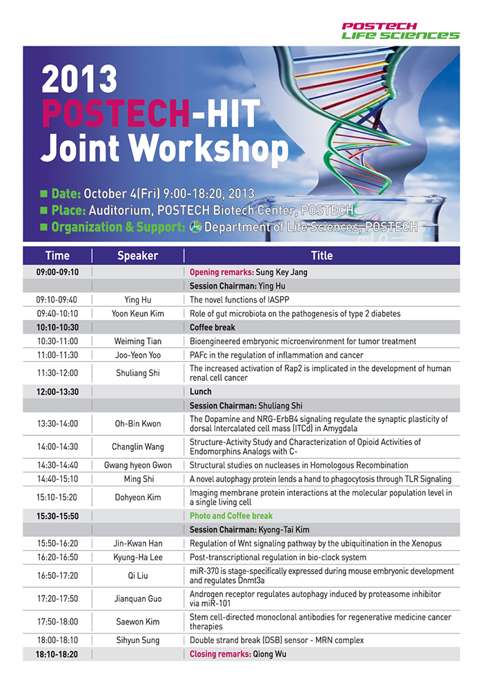 POSTECH LIFE SCIENCES 2013 POSTECH-HIT Joint Workshop Date:October 4(Fri) 9:00-18:20, 2013, Place:Auditorium, POSTECH Biotech Center, POSTECH, Organization & Support:Department of Life Scciences, POSTECH