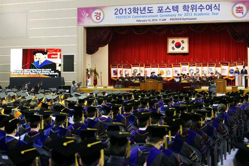 2013학위수여식