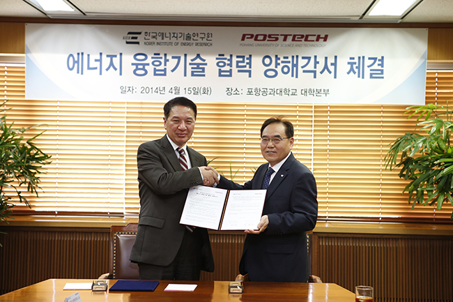 POSTECH Signs MoU with KIER