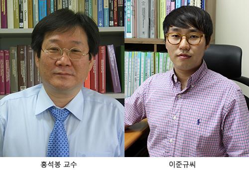 환경공학부.화학공학과 홍석봉 교수․박사과정 이준규씨 팀