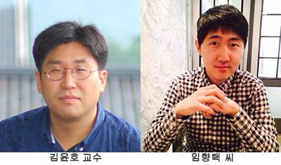 임향택씨․김윤호 교수
