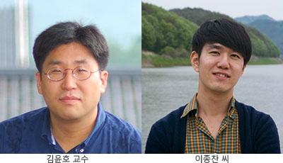 김윤호 교수, 이종찬 씨