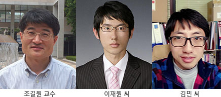 조길원,이재원,김민