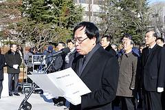 Tae-joon Park