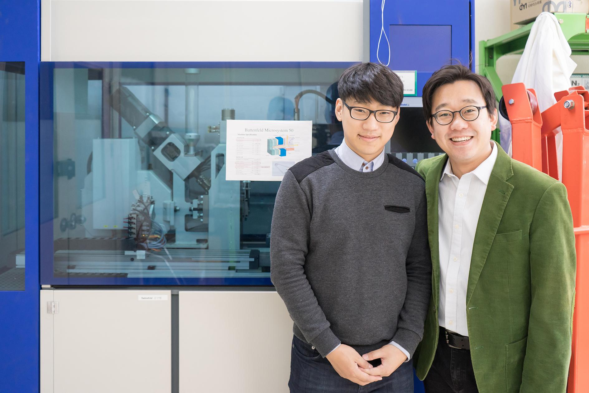 김동성 교수, 박상민 학생