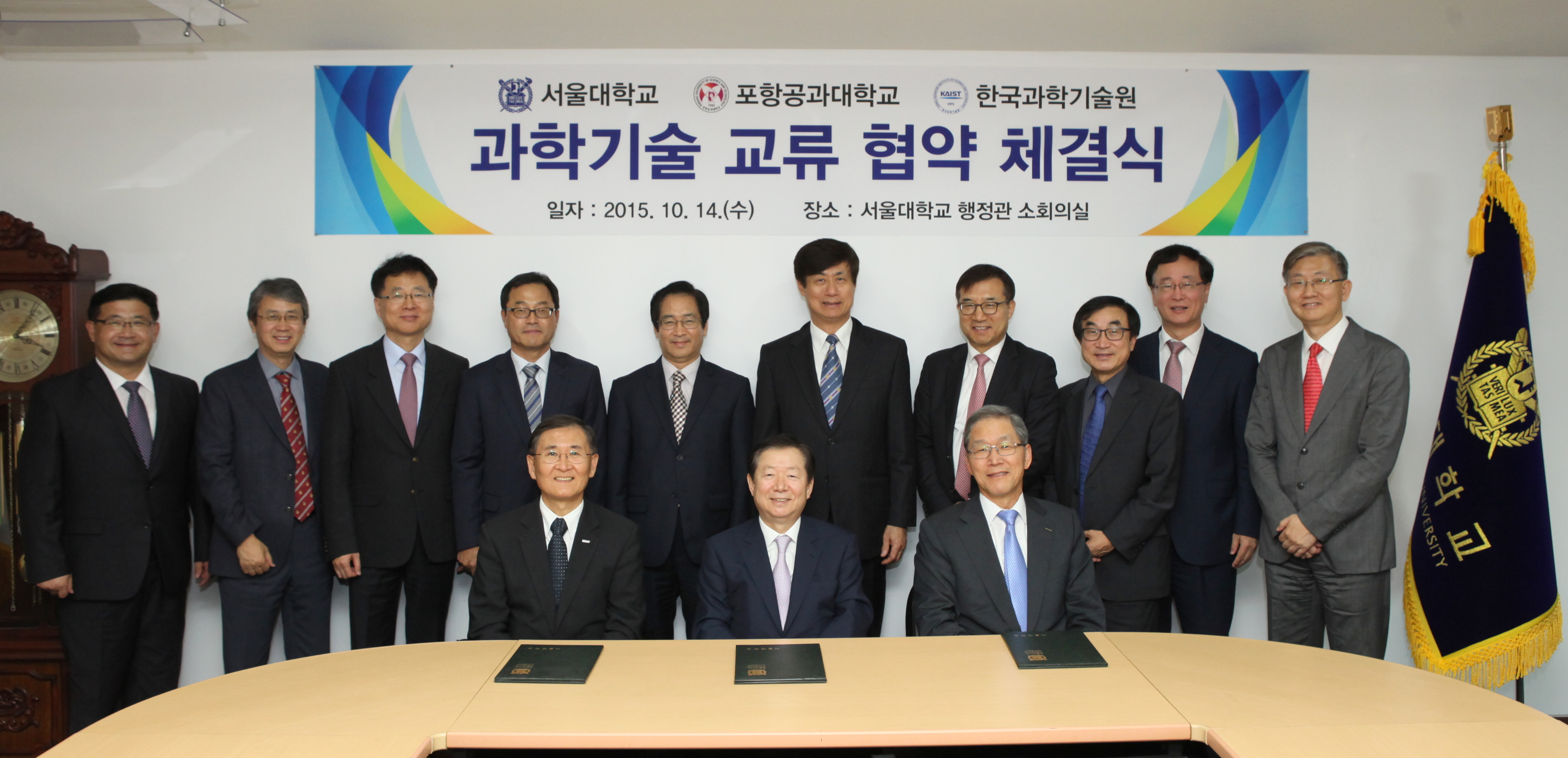 President Doh-Yeon Kim of POSTECH, President Nak-in Sung of Seoul National University (SNU), and President Sung-Mo Kang of KAIST