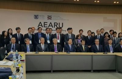 동아시아연구중심대학협의회(AEARU) 참석