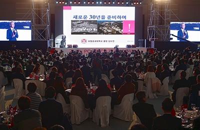 대한민국 최초의 연구중심대학,  POSTECH 개교 30주년 기념식 개최