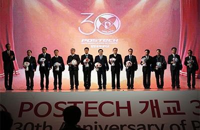 개교 30주년 포항을 빛낸 중견, 중소 15개 기업 선정