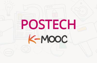POSTECH K-MOOC 안내