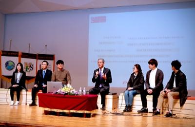 '토크쇼' 접목한 2017학년도 입학식 개최