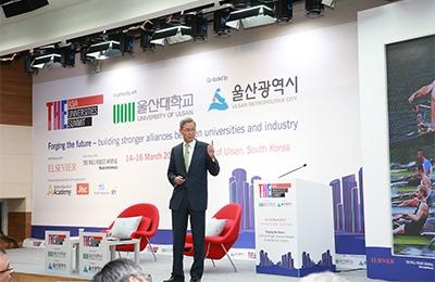 김도연 총장, '亞대학총장회의' 기조연설서 '산학협력 강조'