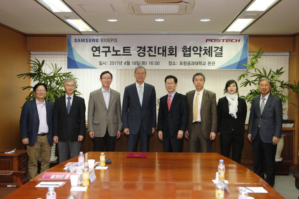 20170418_삼성-포스텍 연구노트 경진대회 협약체결-005