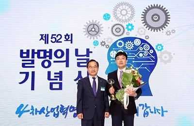 화학공학과 차형준 교수, '올해의 발명왕' 수상