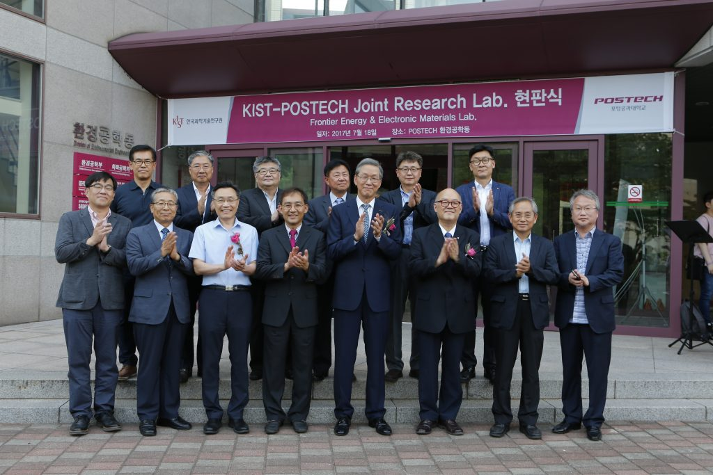 20170718_KIST-POSTECH Joint Research Lab.현판식-028