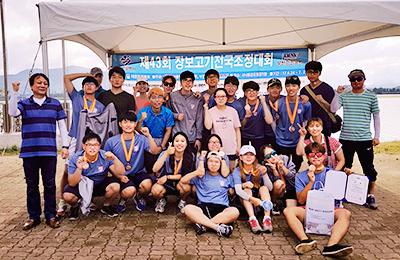 POSTECH 조정팀, 전국조정대회 여자 대학부 2위 기염