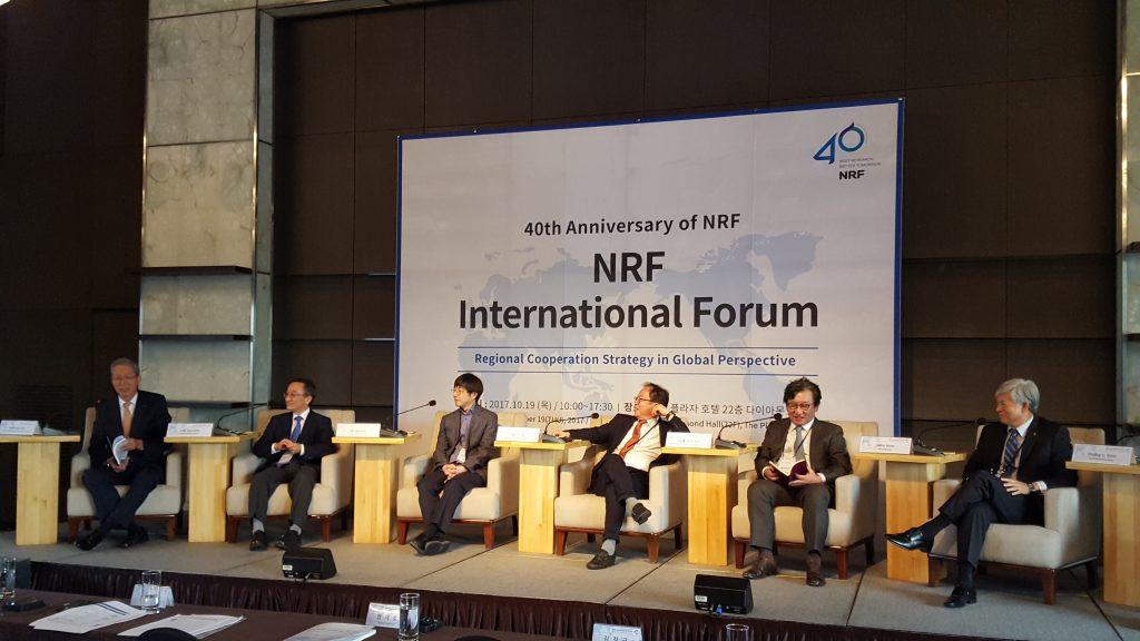 한국연구재단 창립 40주년 기념 국제학술포럼에 참석하여 토론하고 있는 이미지