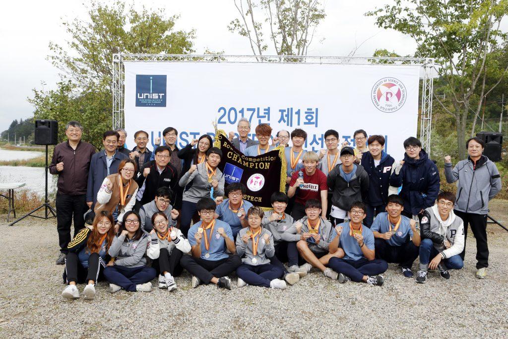 김도연 총장은 10월 28일에 열린 제 1회 POSTECH-UNIST 친선 조정경기에 참석하여 양교 학생들과 기념촬영을 하였다