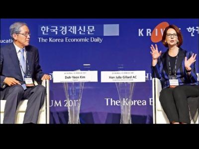 2017 글로벌 인재 포럼 기조대담 진행