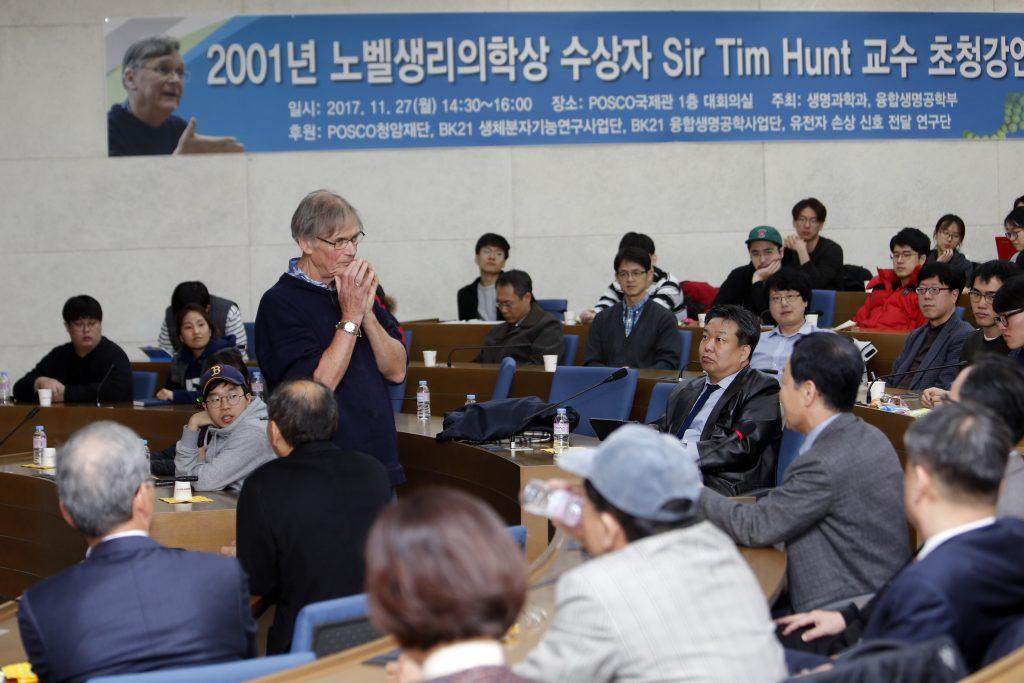 20171127_2001년 노벨생리학상 수상자 Sir Tim Hunt 교수 초청강연-016