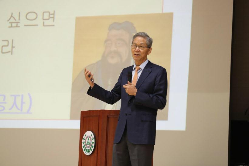 인천시 교육청 초청 특별강연 이미지