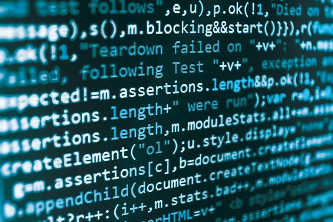 컴퓨터를 '공학'적으로 탐구하는 학문 관련 프로그램 코드 이미지