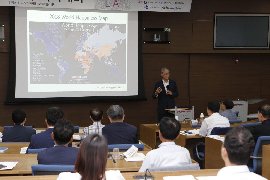 김도연 총장은 8월 22일 포스코 국제관에서 개최된 포스텍 혁신리더 아카데미의 첫 번 째 연사로 나서 '행복한 미래 설계'라는 내용으로 겅연을 하고 있다.