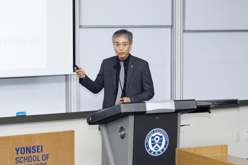 NEO_577811월 30일연세대 포스텍 3차 개방공유위원회
