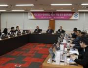 20190212_포스텍-연세대학교 제4차 개방공유 협력위원회-006