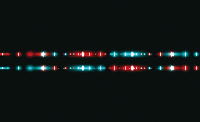 귓속말을 전달하는 레이저 빔 이미지