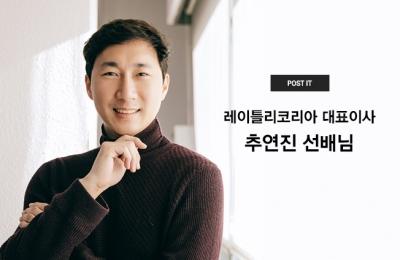 2019 겨울호 / POST IT
