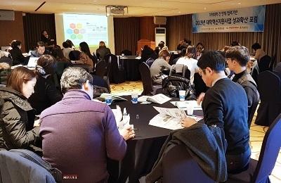 POSTECH-한동대, 대학혁신지원사업 성과확산포럼 개최