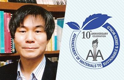 물리 임지순 교수, 2020 국제첨단소재협회 '올해의 과학자상' 수상
