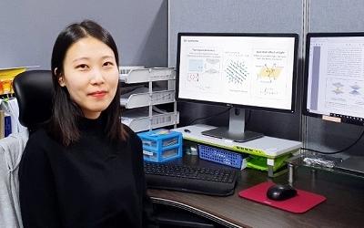 기계 김민경 씨, 한국물리학회 우수여성대학원생상 수상