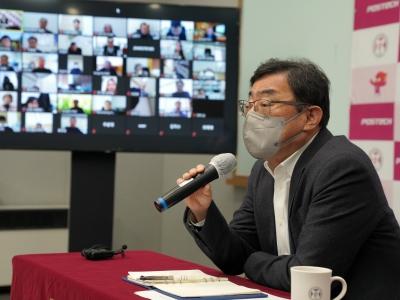 2021 辛丑年 온라인 신년인사회
